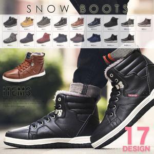 スノーブーツ メンズ 靴 スノーシューズ 防寒ブーツ 裏ボア anothernumber
