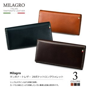 Milagro イタリア製 長財布 メンズ 財布 ヌメ革 28ポケットロングウォレット|anothernumber