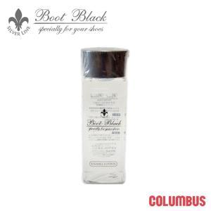 コロンブス COLUMBUS ブートブラックシルバーライン エナメルローション|anothernumber