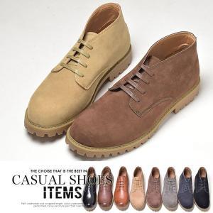 チャッカブーツ メンズ PU革靴 靴 ワークブーツ スウェード|anothernumber