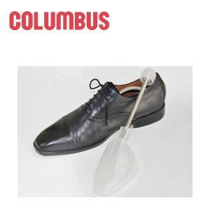 コロンブス COLUMBUS シューキーパー 抗菌剤配合|anothernumber
