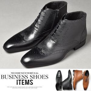 ショートブーツ メンズ 本革 革靴 ビジネスシューズ 型押し ルシウス|anothernumber