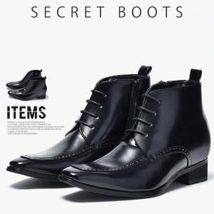 チャッカブーツ レディース 靴 シークレットブーツ アウトレット|anothernumber
