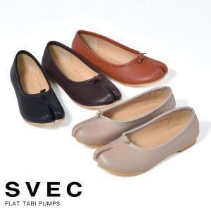 ブランド:SVEC(シュベック) カラー展開:ベージュ / ブラック / キャメル / マロン サイ...