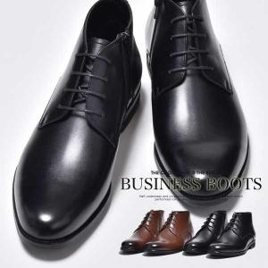 チャッカブーツ メンズ ビジネスシューズ 本革 革靴 靴