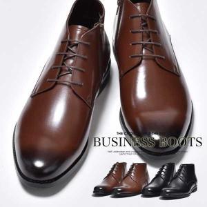 チャッカブーツ メンズ ビジネスブーツ 本革 革靴 靴