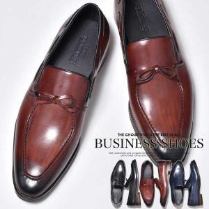 ビジネスシューズ 本革 メンズ 本革ビジネスシューズ 革靴 靴|anothernumber