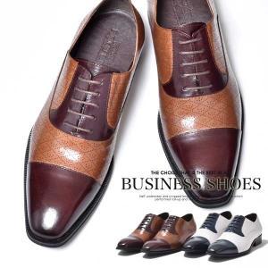 オックスフォードシューズ メンズ 本革 革靴 靴 ビジネスシューズ ローファー|anothernumber