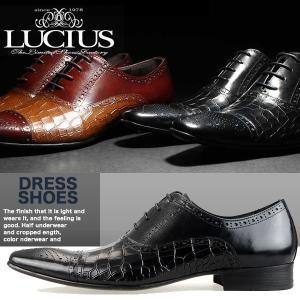 ビジネスシューズ メンズ 本革 革靴 型押し ストレートチップ ルシウス 靴|anothernumber