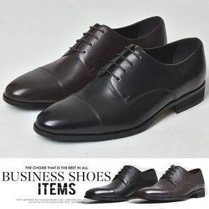 ビジネスシューズ 本革 メンズ 靴 革靴 ストレートチップ...