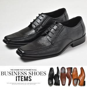 ビジネスシューズ メンズ 靴 本革 革靴 プレーントゥ...