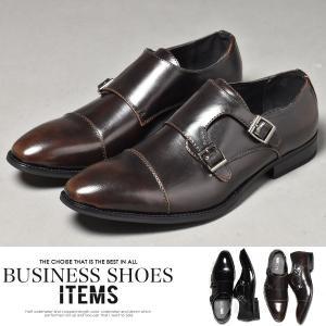 ビジネスシューズ メンズ PU革靴 靴 モンクストラップ