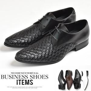 ビジネスシューズ メンズ PU革靴 靴 イントレ プレーントゥ 紳士靴 結婚式|anothernumber