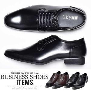 ビジネスシューズ メンズ 紳士ビジネスシューズ PU革靴 靴 プレーントゥ|anothernumber