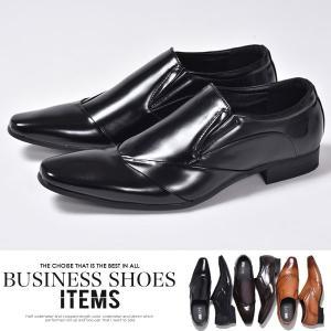 ビジネスシューズ メンズ PU革靴 靴 プレーントゥ スリッ...