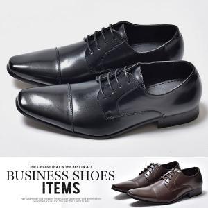 ビジネスシューズ メンズ PU革靴 靴 ストレートチップ...