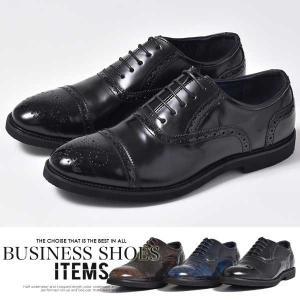 ビジネスシューズ メンズ 靴 PU革靴 ストレートチップ