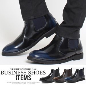サイドゴアブーツ メンズ ビジネスブーツ 靴 PU革靴 紳士靴|anothernumber