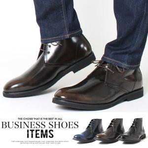 チャッカブーツ メンズ ビジネスブーツ 靴 PU革靴 紳士靴