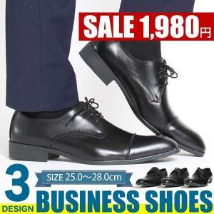 ビジネスシューズ メンズ 靴 幅広 4E PU革靴 プレーントゥ アウトレット