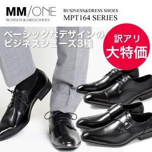 ビジネスシューズ メンズ 靴 紳士ビジネスシューズ 幅広4E PU革靴|anothernumber