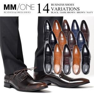 ビジネスシューズ メンズ PU革靴 靴 ストレートチップ