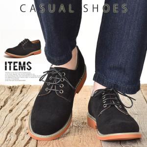オックスフォードシューズ メンズ 靴 サイドゴアブーツ スウェード|anothernumber