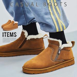 ムートンブーツ メンズ 靴 スノーブーツ チャッカブーツ 防寒ブーツ PU革靴