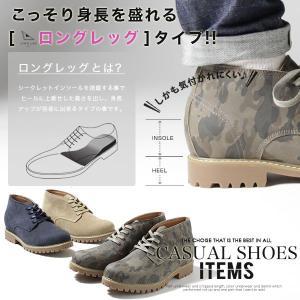 ワークブーツ メンズ 靴 シークレットシューズ 背が高くなる靴|anothernumber