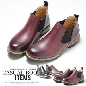 サイドゴアブーツ メンズ PU革靴 靴 チャッカブーツ|anothernumber