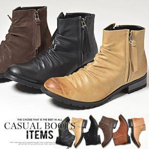 ワークブーツ メンズ PU革靴 チャッカブーツ 靴|anothernumber