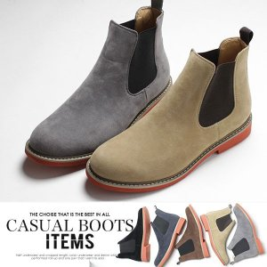 サイドゴアブーツ メンズ PU革靴 チャッカブーツ 靴 スウェード|anothernumber