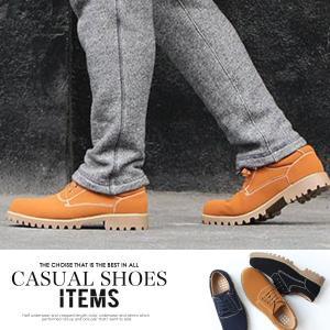 背が高くなる靴 シークレットシューズ オックスフォード メンズ 靴|anothernumber