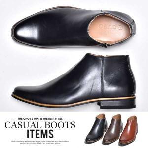 革靴で使用される本革を再現したオススメのメンズ ショートブーツ。   ディティールを生かしたおしゃれ...