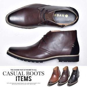 チャッカブーツ メンズ 靴 ワークブーツ ショートブーツ