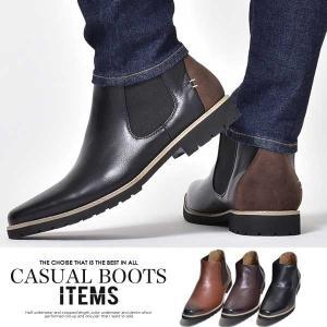 サイドゴアブーツ メンズ 靴 ワークブーツ|anothernumber