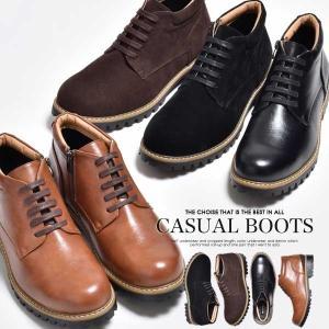 ショートブーツ メンズ 靴 チャッカブーツ