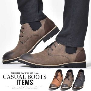 サイドゴアブーツ メンズ 靴 チャッカブーツ|anothernumber