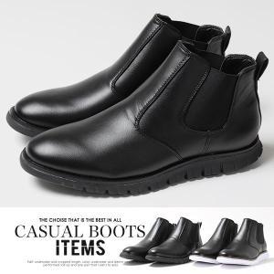 超軽量サイドゴアブーツ。  スニーカー感覚で履ける軽い履き心地とビジネスシューズのようなフォーマルな...