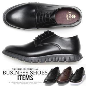 超軽量オックスフォードシューズ。 スニーカー感覚で履ける軽い履き心地とビジネスシューズのようなフォー...