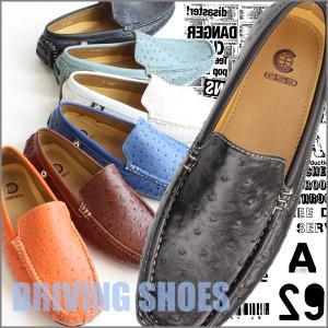 ドライビングシューズ メンズ PU革靴 スリッポン 靴|anothernumber