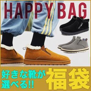 ムートンブーツ メンズ 靴 スニーカー シューズ 福袋 20...