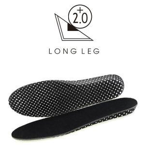 シークレットインソール 2cmアップ インソール 身長up 中敷 衝撃吸収 背が高くなる インヒール 靴