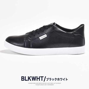 スニーカー メンズ 靴 スタンスミス風 ランニ...の詳細画像4