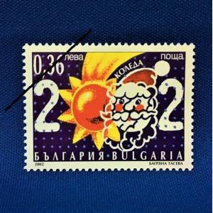 海外切手 海外クリスマス切手 サンタクロース切手 ブルガリア切手 #290|anqrenco-monde