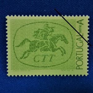 海外切手 ポルトガル切手 金額書き込み切手 #291|anqrenco-monde