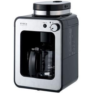 siroca 全自動コーヒーメーカー STC-401[ガラスサーバー/ミル内蔵/ドリップ方式/保温機能]|anr-trading