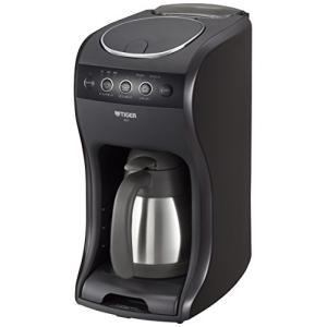 タイガー コーヒーメーカー 4杯用 真空 ステンレス サーバー ローストブラウン カフェバリエ ACT-B040-TS|anr-trading