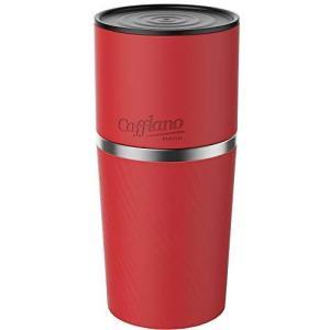 カフラーノ Cafflano コーヒーメーカー ハンドドリップ コーヒーミル 粗細調節可 ペーパーレスフィルター マグカップ付 レッド 9×9×19.|anr-trading