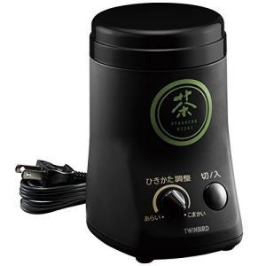 ツインバード お茶ひき器 GS-D671B|anr-trading